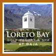 Inn at Loreto Bay Logo